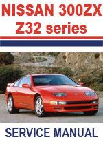 Nissan 300zx Z32 Series Workshop Repair Manuals